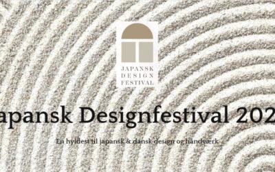 JAPANESE DESIGN FESTIVAL